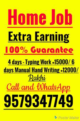 Simple Hand Writing paper work weekly salary provide