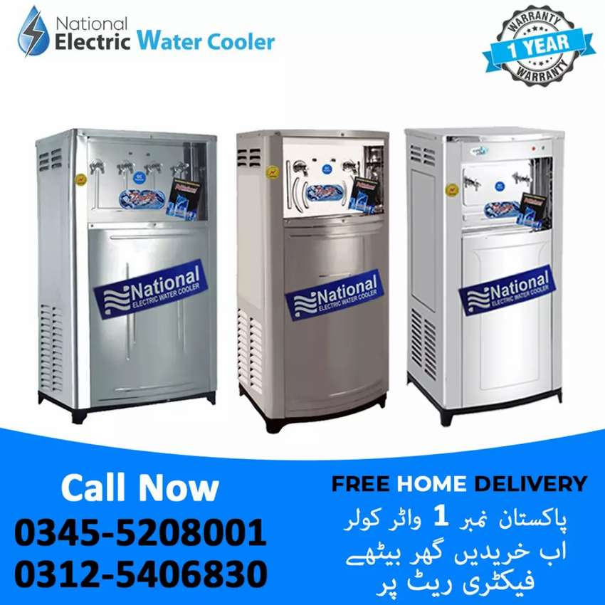 Electric water cooler 0