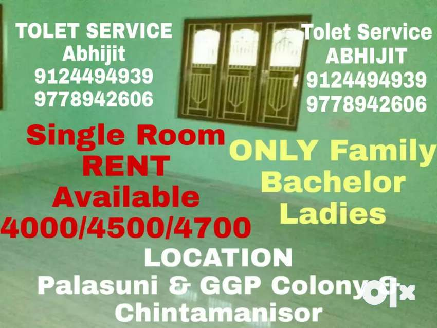 Good Single Room Available House For Rent Chintamanisor To Palasuni 0