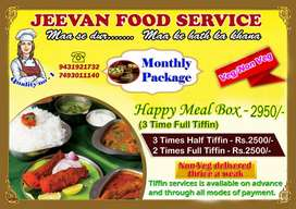 Food delivery for Mess services