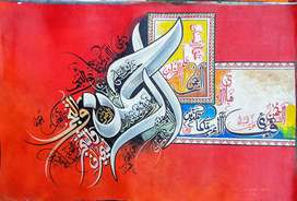 Oil Painting Islamic calligraphies in stock