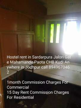 11 Room Kitchen Latebath For Girl Hostel PG Guest house at Paota