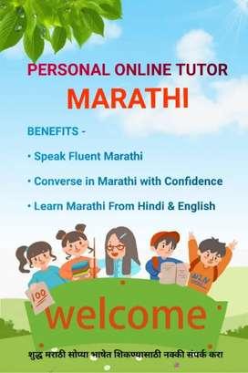 Private Marathi Tutor