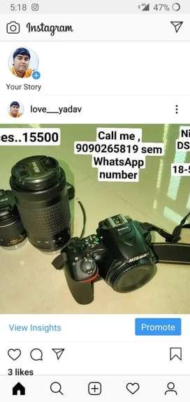 Nikon Cc camera