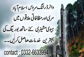 water boring & water drilling services in isb rwp & hilly area