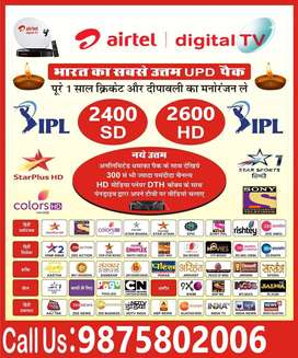 Best IPL Offers On Airtel dth connection SD/HD Setup Box lowest price