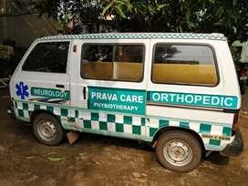 Ambulance Omni sale