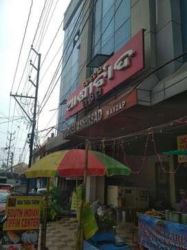 Prithwiraj Commercial Complex