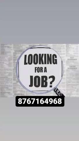 Super Part Time Job ! Jobs