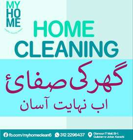 Home Cleaning, Shifting, Fumigation