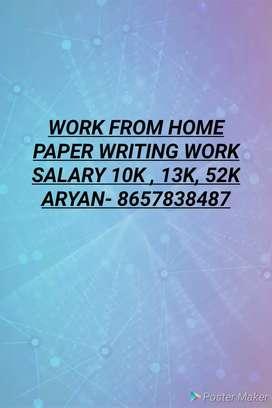 Home base job weekly salary 13000