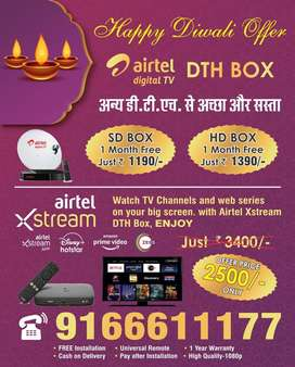 airteldth new connection settop lower price Diwali festival offers