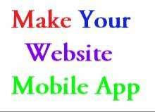 Make your Website/Mobile Application