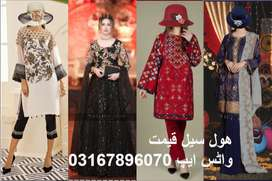 wholesale deal best quality embroidery replica ladies dressess
