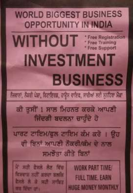 World best business opportunity
