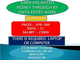 Work from Home - Data Typing And Copy Paste Jobs