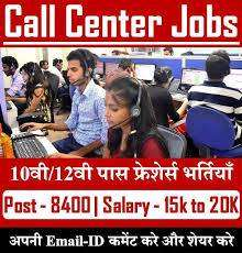 10th/12th Job Vacancy For Customer Care Executive Fresher