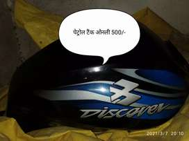 Petrol Tank Discover 100cc