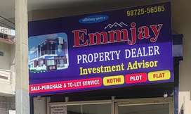 750 sq. Ft. Commercial plot at golden ave. Main road