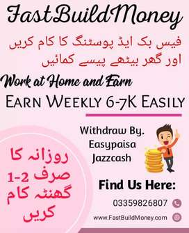 REAL AND AUTHENTIC WORK MORE MONEY'S