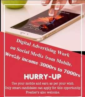 Digitàl advertisement on mobíle