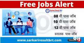 Customer Support Officer (Non Voice Email Chat) Walk-in Interview