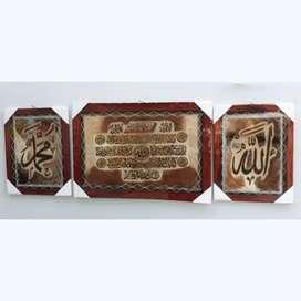 Pengrajin Kaligrafi Kulit Kambing Allah Muhammad ayat qursi