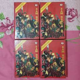Samkok Yan Yi Lo Kuan Chung Langka Collector Edition