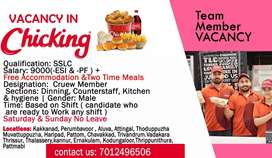 Team Member vacancy in restaurant