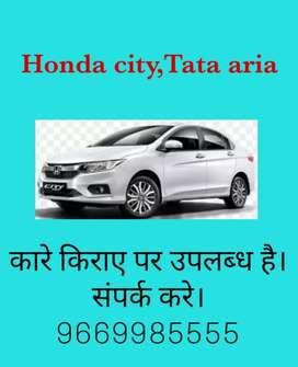 Honda city chalane ke liye drive chaiye