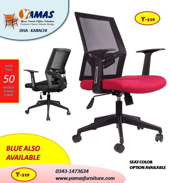 YAMAS OFFICE CHAIRS - IMPORTED - MESH BACK