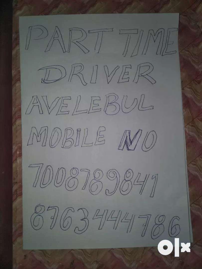 Part time driver avelebul 0