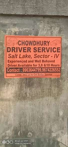 Chowdhury Driver center ,
