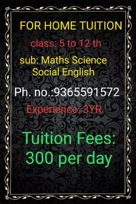 Home tuition( Lankeswar to lachit nagar, also highway  area)