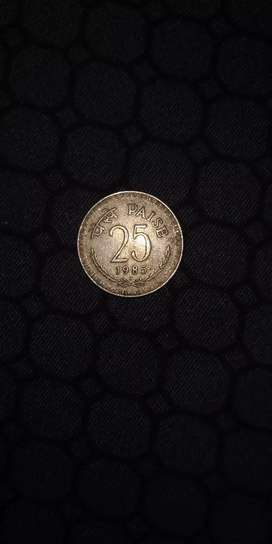 25 paisa coin for sale