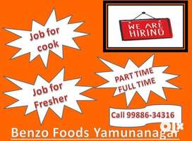 job for cook/helper part time/full time