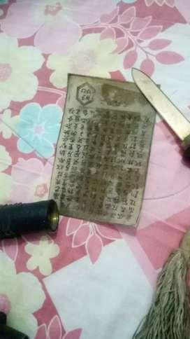 Shogun Samurai Jepang & surat Lok Tanah Abang