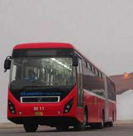 Daewoo Bus Kharedein just 20% Advance pey..