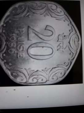 20 ps coin Hyderabad mint