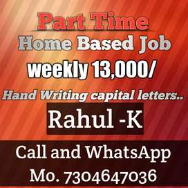 part time job facilities available Your Home