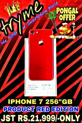 TRYME 256Gb DEMO IPHONE 7 Red Edition