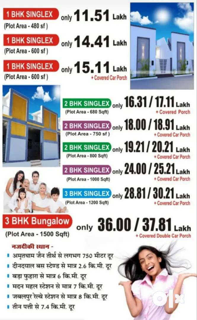 3 bhk House only 28.81 LAKH dendyal Bus stand ke paas 0