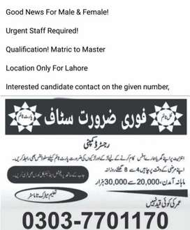 Office Managment job available