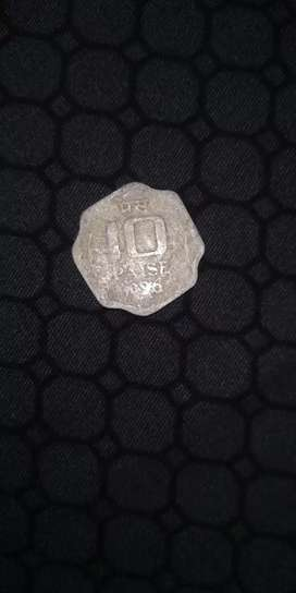 10 paisa rare coins for sale