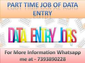 EARN WEEKLY PART TIME JOB OF DATA ENTRY HOME BASED JOB AVAILABLE /-