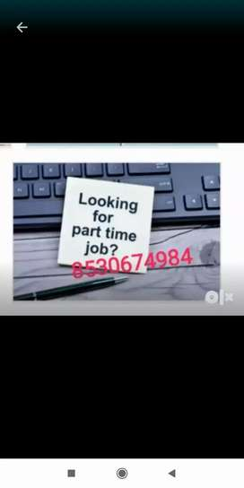 Required back office executive