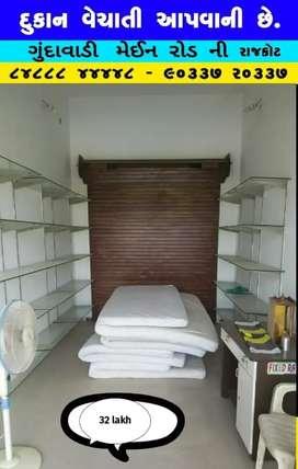 Gundawadi Road 32 Lakh ma 1 st.floorNi.Rajkot Prime location.Shop sell