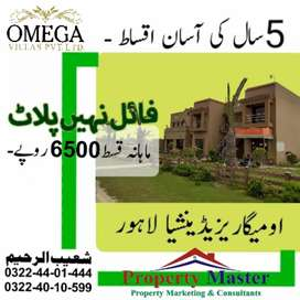 3 Marla Residential Plot On 5 year Installment Omega Residencia Lahore