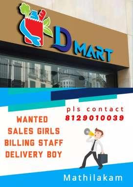 Sales girls, billing staff, delivery boy