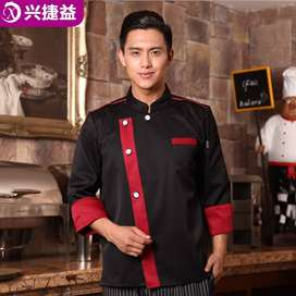Need Immediate Indian and Tandoor Chef or Cook